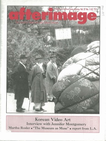 Afterimage: The Journal of Media Arts and Cultural Criticism (All holdings in AAA)