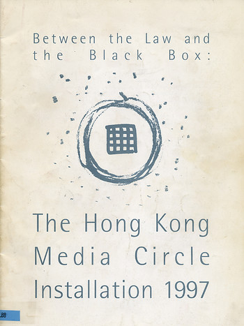 Between the Law and the Black Box: The Hong Kong Media Circle Installation 1997