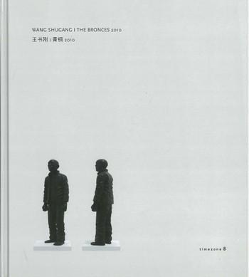 Wang Shugang: The Bronces 2010
