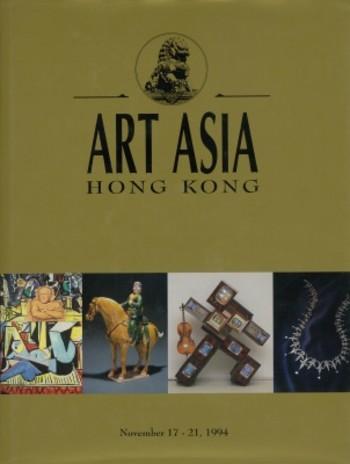 Art Asia Hong Kong: International Fine Art and Antiques Fair