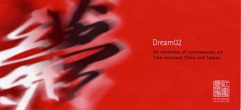 Dream02
