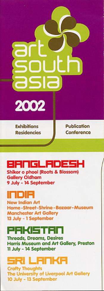 Art South Asia 2002 - Bangladesh, India, Pakistan, Sri Lanka