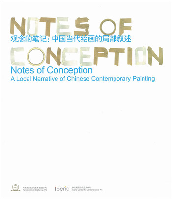 Notes of Conception: A Local Narrative of Chinese Contemporary Painting