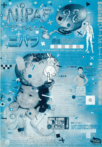 The 5th Nippon International Performance Art Festival (NIPAF '98)