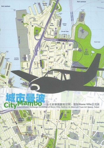 City Mambo: International Exchange Exhibition of Stone Villa, Sydney vs. Shin Leh Yuan Art Space, Ta
