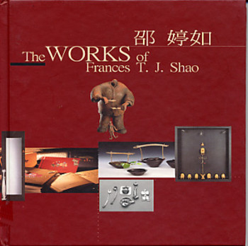 The Works of Frances T.J. Shao