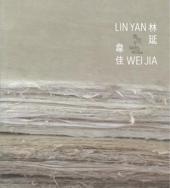 Lin Yan, Wei Jia: A Garden Window