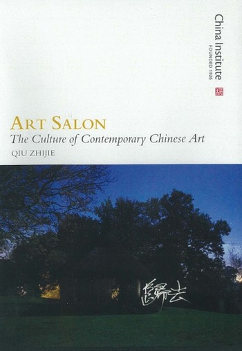 Art Salon: The Culture of Contemporary Chinese Art: Qiu Zhijie
