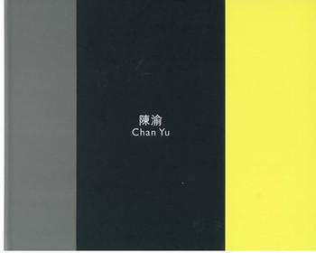 Chen Yu & Li Li
