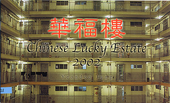 Chinese Lucky Estate 2002