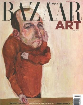 Bazaar Art Arabia (All holdings in AAA)
