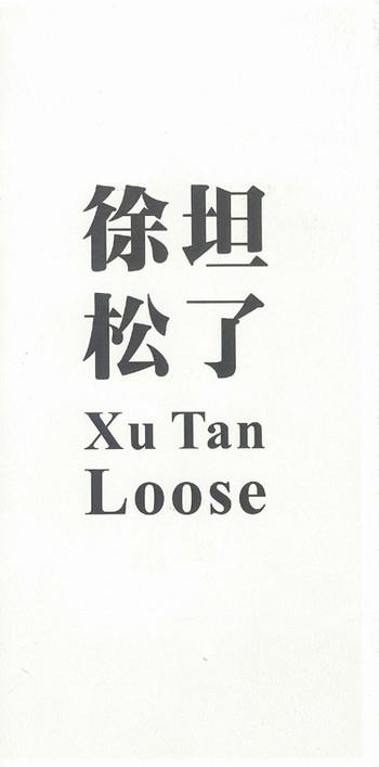 Xu Tan: Loose