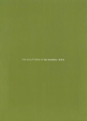 The Sculptures of Qu Guangci