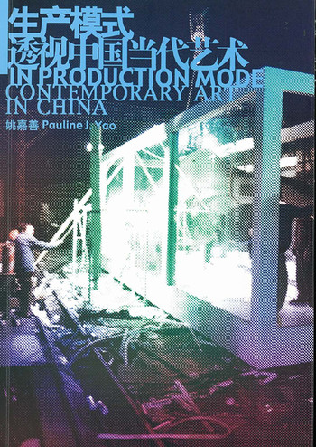 In Production Mode: Contemporary Art in China