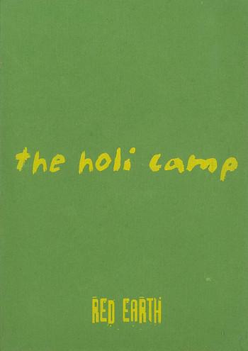 The Holi Camp