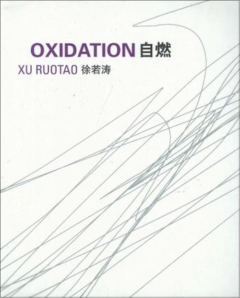 Oxidation: Xu Ruotao