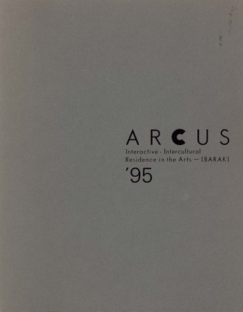 ARCUS Project 1995