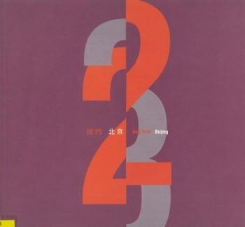 32: Beijing . New York (All holdings in AAA)