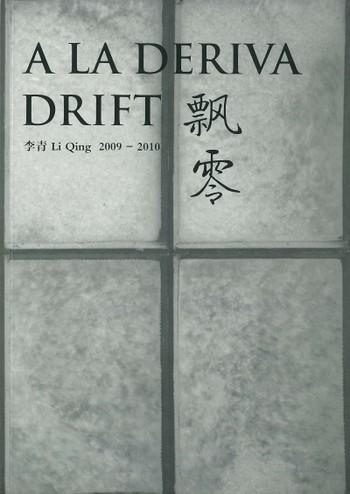 Drift - Solo Exhibition of Li Qing