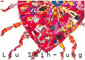 (The 15th Taichung Art Exhibition: Liu Shih-Tung)