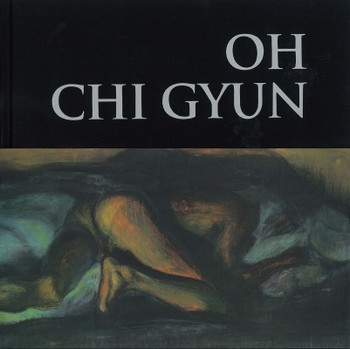 Oh Chi Gyun