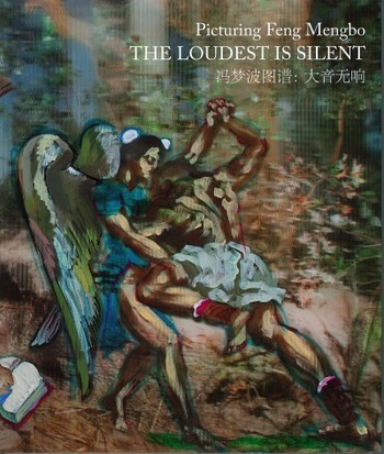 The Loudest is Silent: Picturing Feng Mengbo