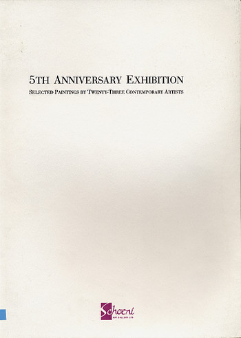 5th Anniversary Exhibition: Selected Paintings By Twenty-Three Contemporary Artists