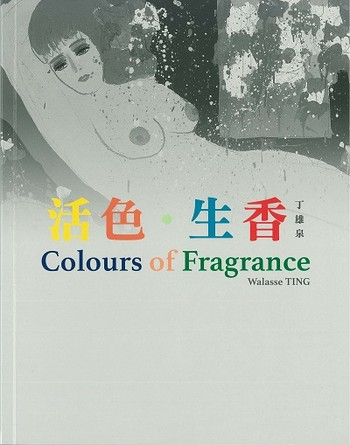 Colours of Fragrance: Walasse Ting