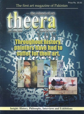 Theera - the Island of Art (All holdings in AAA)