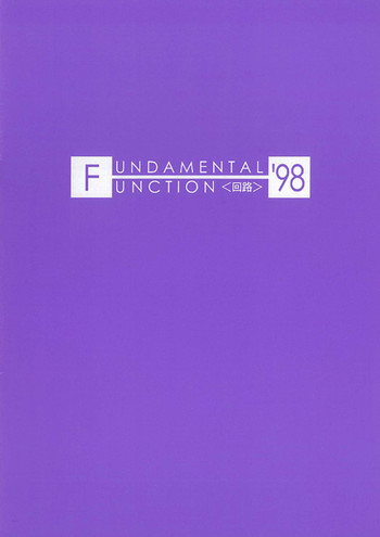 Fundamental Function '98