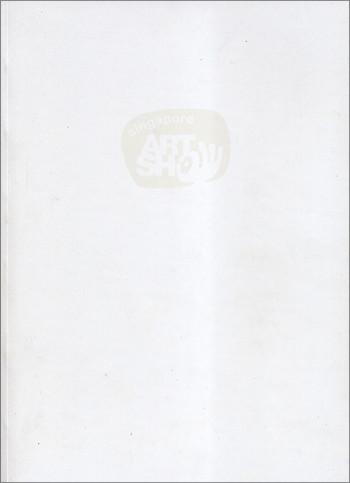 Singapore Art Show 2005