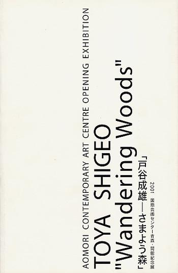 Toya Shigeo: Wandering Woods