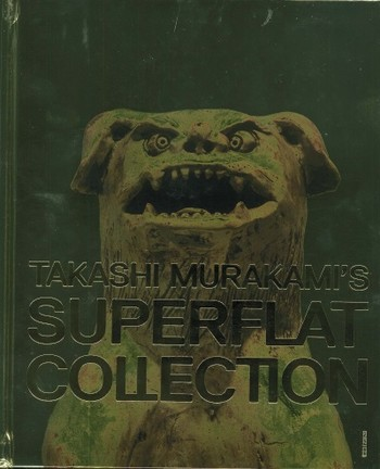 Takashi Murakami's Superflat Collection: From Shohaku and Rosanjin to Anselm Kiefer