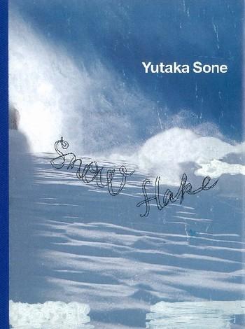 Yutaka Sone: Snowflake