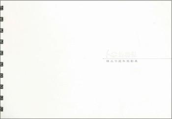(Xin De Lian Xiang: Galerie Pierre the 16th Anniversary)