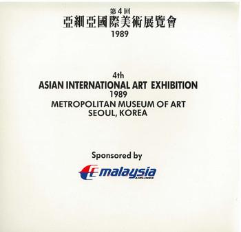 4th Asian International Art Exhibition 1989 (Malaysia)