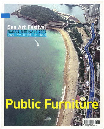 Busan Biennale 2006 | Sea Art Festival: Living Furniture | Public Furniture