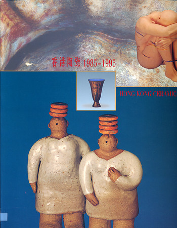 Hong Kong Ceramics 1985-1995