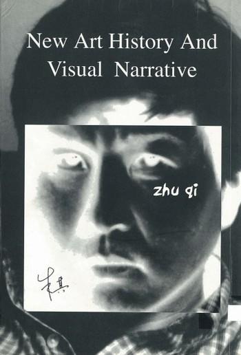 New Art History and Visual Narrative
