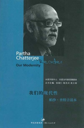 Our Modernity: Partha Chatterjee Reader