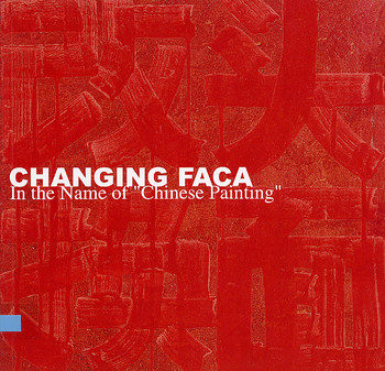 Changing Faca: In the Name of 'Chinese Painting'