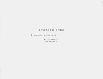 Ryotaro Endo: L'amour courtois