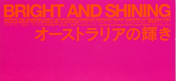 Bright and Shining
