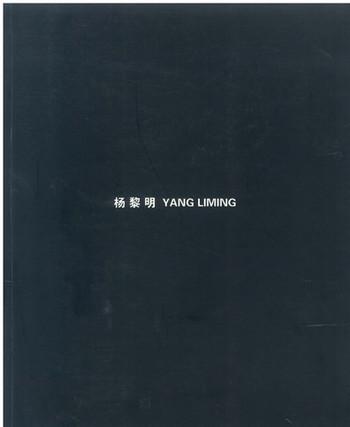 Yang Liming