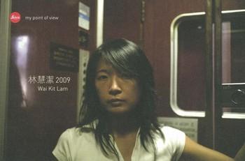 Wai Kit Lam 2009