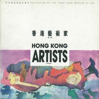 Hong Kong Artists: Collection of the Hong Kong Museum of Art [Volume I]