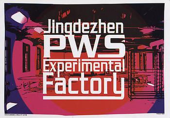 Jingdezhen PWS Experimental Factory Grand Opening