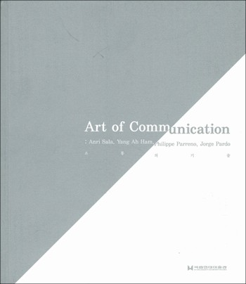 Art of Communication: Anri Sala, Yang Ah Ham, Philippe Parreno, Jorge Pardo