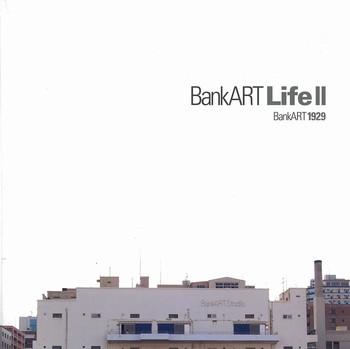 BankART Life II