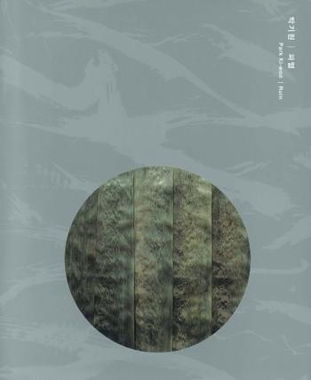 Park Ki-won: Ruin (Arko Invited Artists 2006)